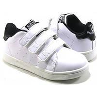 Кроссовки для мальчиков, Clibee, ортостелька, удобные и стильные 28-35 размер