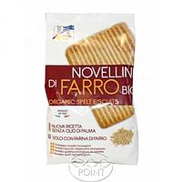 Бисквит из спельты Novellini, 400 г, ORGANIC SPELT BISCUITS NOVELLINI (8017977014024)