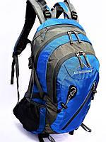 Велорюкзак туристический LeadHake  s-1004 с стальным каркасом синий