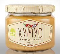 Хумус с красным перцем чили. Доставка только по Киеву. требует температурного режима