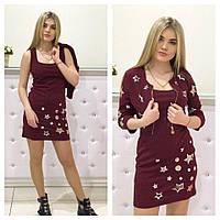 Костюм стильный женский платье и пиджак с перфорацией 3 цвета SMm1421
