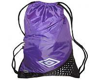 Рюкзак-мешок UMBRO GT GYMSACK 30210U29Z. Суперцена!