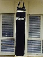 Мешок боксерский Sportko ременная кожа (3,5мм-4мм) Высота 180 см. Диаметр 35 см. Вес 120 кг.