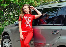 Летний костюм брюки и футболка KISS