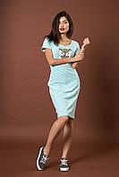 Стильное трикотажное полосатое платье с пайетками. Код модели Л-44-52-17. Цвет мятный.