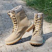 Берцы Ботинки Киев, Одесса, Военная Обувь