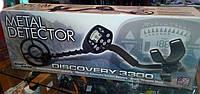 Грунтовый металлоискатель Bounty Hunter (США) Discovery 3300 б/у