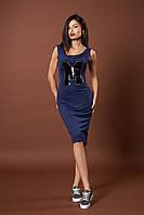 Яркое летнее молодежное платье. Код модели Л-35-48-17. Цвет синий.
