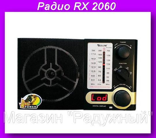 Радио RX 2060,Радиоприемник,Радиоприемник колонка MP3 Golon RX 2060!Опт