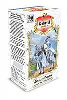 Черный чай Gabriel в картонной пачке «Белый рыцарь» - BOP (100 гр.)