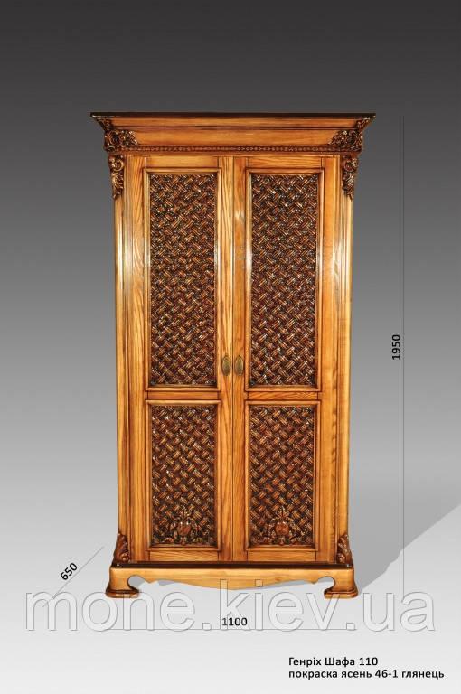 """Шкаф для одежды в кабинет """"Генрих"""""""