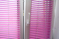Жалюзи горизонт. алюминий розовый 560х2100. Прв