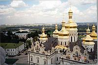Киев-Одесса, Одесса-Киев