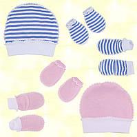 Набор для новорожденных оптом р.50 или 56, Мальчикам или Девочкам .Хлопок-Ажур,1858тро,  летний, В наличии