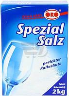 Соль для ПММ  OPO Frisch activ 2 кг