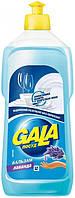 Бальзам для ручного мытья посуды Gala Лаванда 0.5л