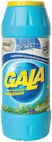 Чистящее средство Gala Весенняя свежесть 0.5 г