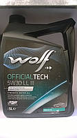 Масло моторное WOLF OFFICIALTECH 5W30 LL III (WW)    5л