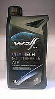 Масло трансмиссионное WOLF VITALTECH MULTI VEHICLE ATF   1л