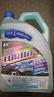 Незамерзающая жидкость (для омывателя)   TURBO -25 С 4л
