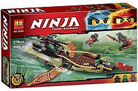 Конструктор Ninja Тень судьбы 10581