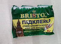 Клей для обоев Bristol ПІДКЛЕЙКА
