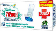 Диски чистоты для унитаза Туалетный утенок Эвкалипт сменный блок 38 г