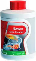 Гранулы Ravak Turbo Cleaner для прочистки труб 1000 г