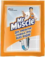Гранулы Mr.Muscle для прочистки труб 70 г