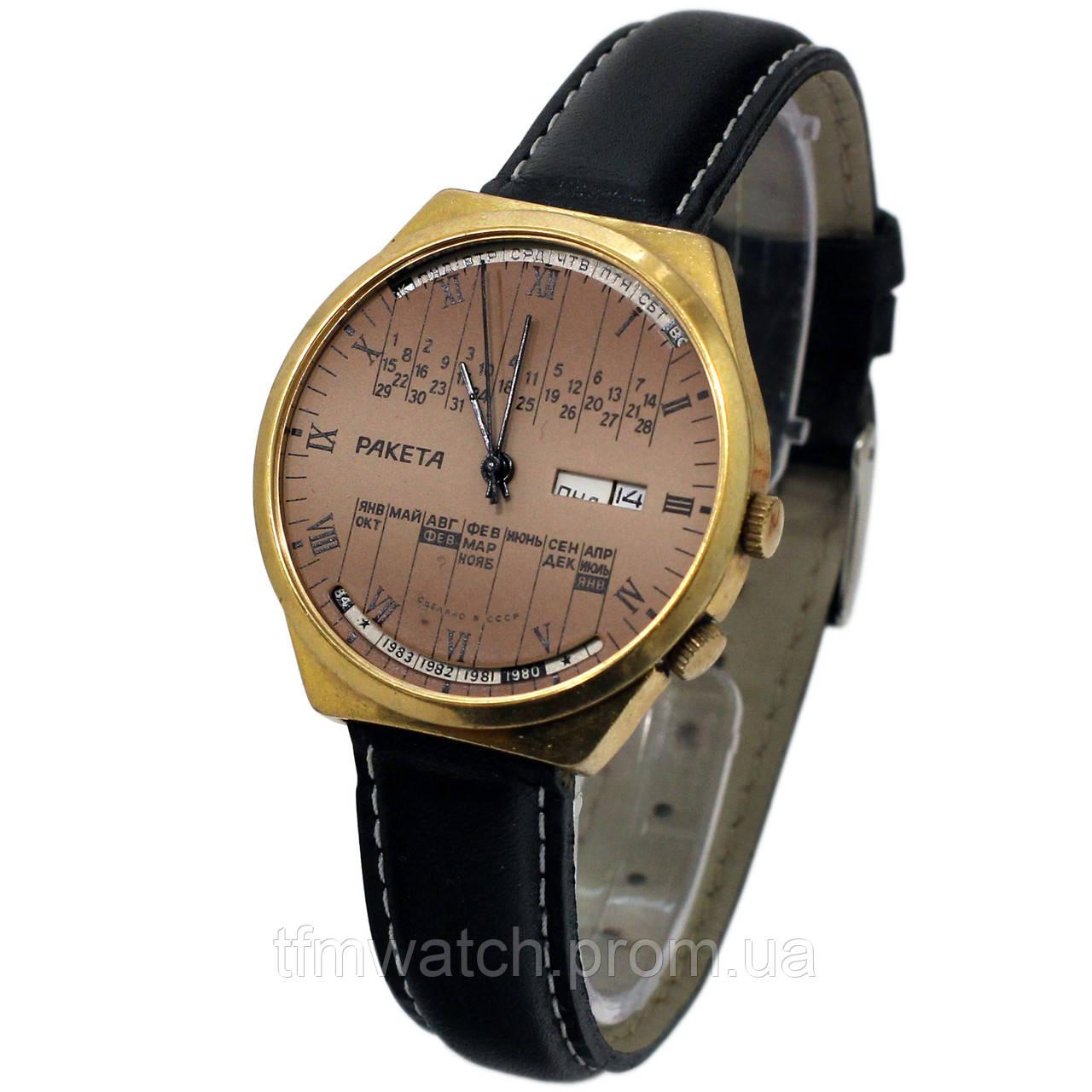 Ракета ссср позолоченные их каталог стоимость часы poljot 23 jewels продать часы