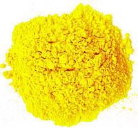 Фарба Холі (Гулал), Жовта, фасуваня 100 грам, суха порошкова фарба для фествиалів, флешмобів, фото, фото 1