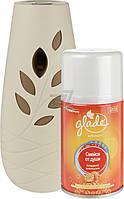 Автоматический освежитель воздуха Glade Сладкий апельсин 250 л