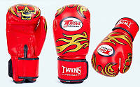 Перчатки боксерские DX на липучке TWINS
