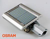 Уличный светодиодный светильник TOP-Street 44-108duris-2-2