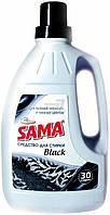Жидкое средство для машинной стирки SAMA Black 1,5 л