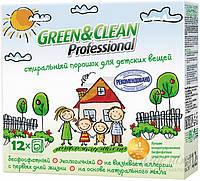 Стиральный порошок для машинной стирки Green&Clean Professional для детских вещей 1,2 кг