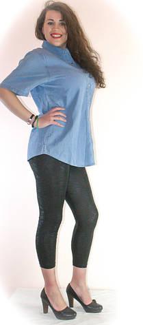 Рубашка женская джинсовая LAFEIDINA, фото 2