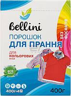Стиральный порошок универсал Bellini для цветного белья 0,4 кг