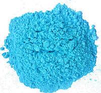 Фарба Холі (Гулал), Голуба, фасуваня 100 грам, суха порошкова фарба для фествиалів, флешмобів, фото, фото 1