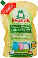 Жидкое средство для машинной стирки FROSCH Марсельское мыло 2 л