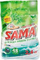 Стиральный порошок для машинной стирки SAMA Морская свежесть 2,4 кг