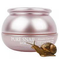 Антивозрастной улиточный лифтинг-крем BERGAMO Pure Snail Wrinkle Care Cream