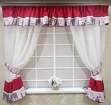 """Кухонный набор штор """"Париж"""" красный, фото 2"""