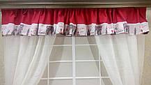 """Кухонный набор штор """"Париж"""" красный, фото 3"""
