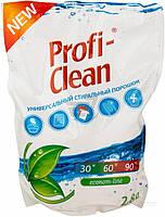 Стиральный порошок универсал Profi-Clean 2,8 кг