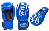 Перчатки боксерские VENUM  10-12oz (кожзам) синий, 12oz