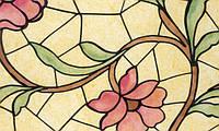 Самоклейка, цветная, желтый, Patifix 11-2240, витражная для стекол, 45 cm