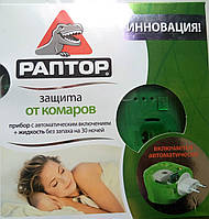 Набор Раптор фумигатор с автоматическим включением + жидкость без запаха на 30 ночей