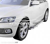 Профильные подножки для Audi Q5, ПР код Brilliant S
