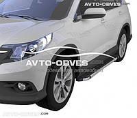 Профильные подножки для Honda CR-V 2013-2016, ПР код Brilliant S